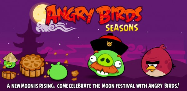 Angry Birds Season Moon Festival 600x292