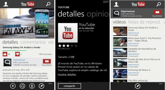 Youtube Windows Phone 580x318